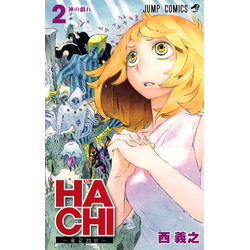 HACHI -東京23宮-(2)