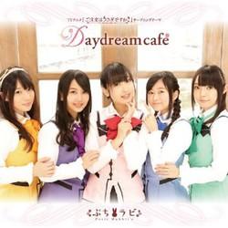 TVアニメ「ご注文はうさぎですか?」OP主題歌 「Daydream cafe」 初回限定盤/Petit Rabbit's