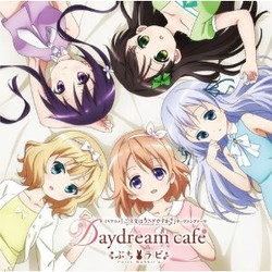 TVアニメ「ご注文はうさぎですか?」OP主題歌 「Daydream cafe」/Petit Rabbit's