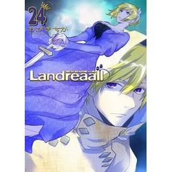 Landreaall(24) 限定版
