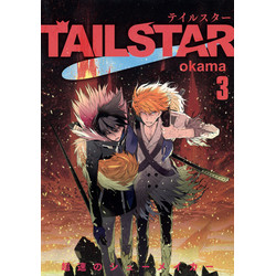 TAIL STAR(3)