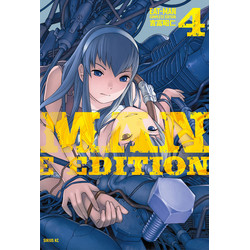EAT-MAN COMPLETE EDITION(4)