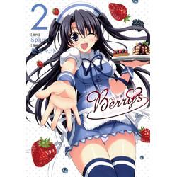 Berry's(2)