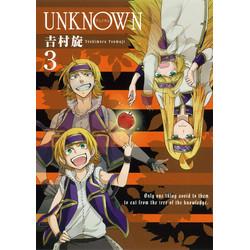 UNKNOWN(3)