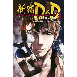 新宿D×D(1)