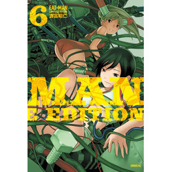 EAT-MAN COMPLETE EDITION(6)