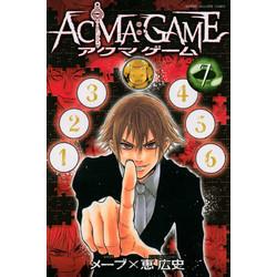 ACMA:GAME(7)