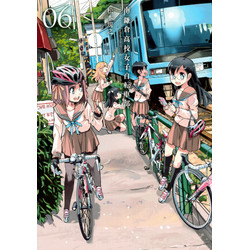 南鎌倉高校女子自転車部(6) ドラマCD付き初回限定版