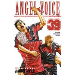 ANGEL VOICE(39)