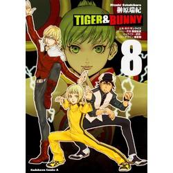 TIGER & BUNNY(8)