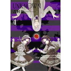 UNKNOWN(4)