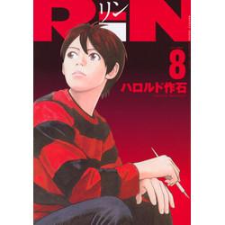 RiN(8)