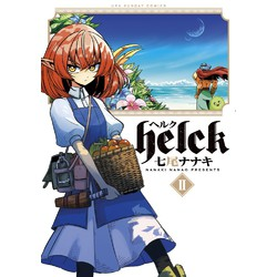 Helck(2)
