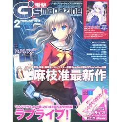 電撃G's magazine 15年02月号