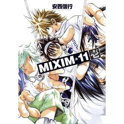 ワイド版 MIXIM☆11(1)
