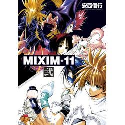 ワイド版 MIXIM☆11(2)