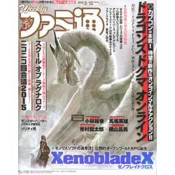 週刊ファミ通 1365号