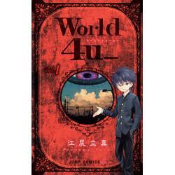 World 4u_(1)