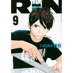 RiN(9)