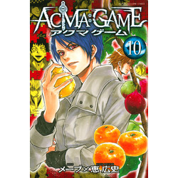ACMA:GAME(10)