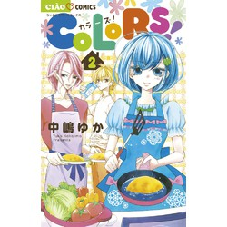 COLORS!(2)