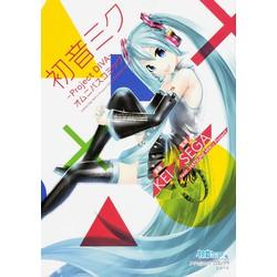 初音ミク -Project DIVA- オムニバスコミック