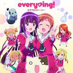 TVアニメ「レーカン!」 OP主題歌「カラフルストーリー」(レーカン!盤)/everying!