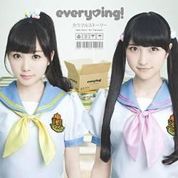 TVアニメ「レーカン!」 OP主題歌「カラフルストーリー」(everying!盤)(DVD付)/everying!