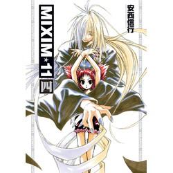 ワイド版 MIXIM☆11(4)