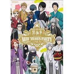 黒執事 Book of Circus/Murder New Year's Party ~その執事、賀正~ DVD