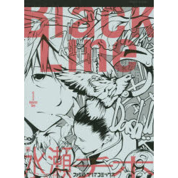 Black Line(1)