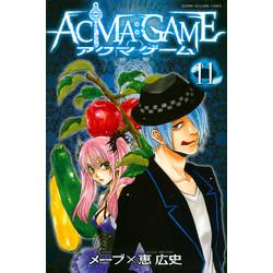 ACMA:GAME(11)
