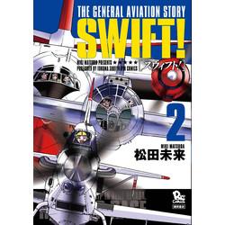 SWIFT!(2)