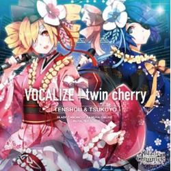 ゲーム「BladeChronicle -Samurai Online-」 キャラクターソング「VOCALIZE / twin cherry」 テンショウ&ツクヨ