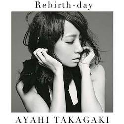 TVアニメ「戦姫絶唱シンフォギアGX」 ED主題歌「Rebirth-day」(初回生産限定盤)/高垣彩陽