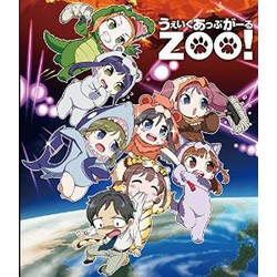 うぇいくあっぷがーるZOO! Blu-ray