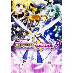 ORIGINAL CHRONICLE 魔法少女リリカルなのは The 1st(4)