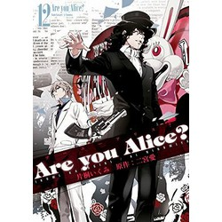 Are you Alice?(12)