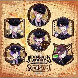 DIABOLIK LOVERS Bloody Songs-SUPER BEST II- 逆巻家ver