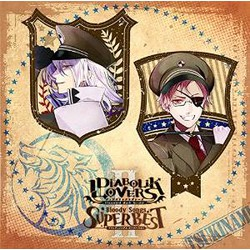 DIABOLIK LOVERS Bloody Songs-SUPER BEST II -月浪家ver