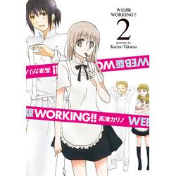 WEB版 WORKING!!(2)