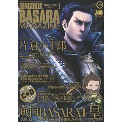 戦国BASARAマガジン Vol.10