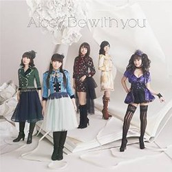Be with you/Aice5