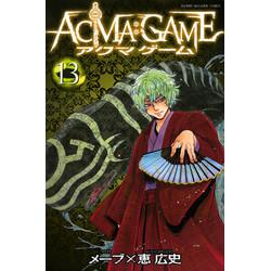 ACMA:GAME(13)
