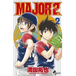 MAJOR 2nd(2)