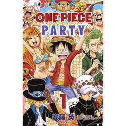 ワンピースパーティー(1)