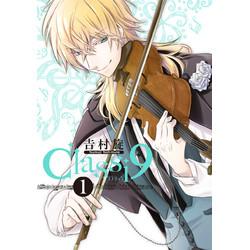 Classi9(1)
