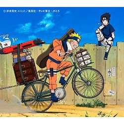 TVアニメ「NARUTO-ナルト- 疾風伝」 OP主題歌「LINE」(期間生産限定アニメ盤)/スキマスイッチ
