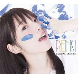 PENKI(DVD付限定盤)(PHOTOBOOK付)/内田真礼