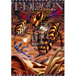 T-DRAGON(1)